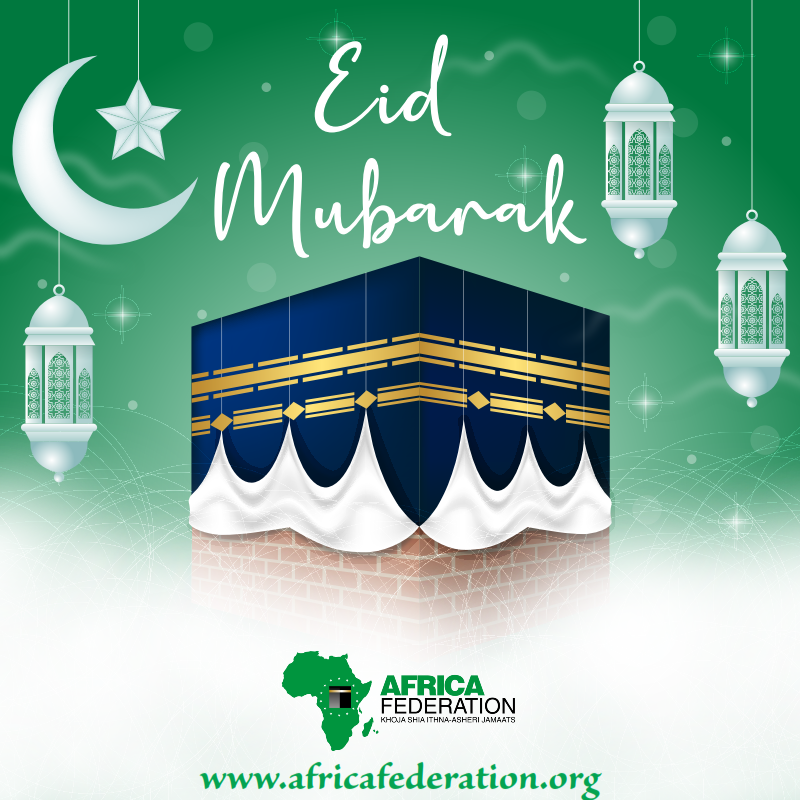 This image has an empty alt attribute; its file name is Eid-Al-Adha-Card.png